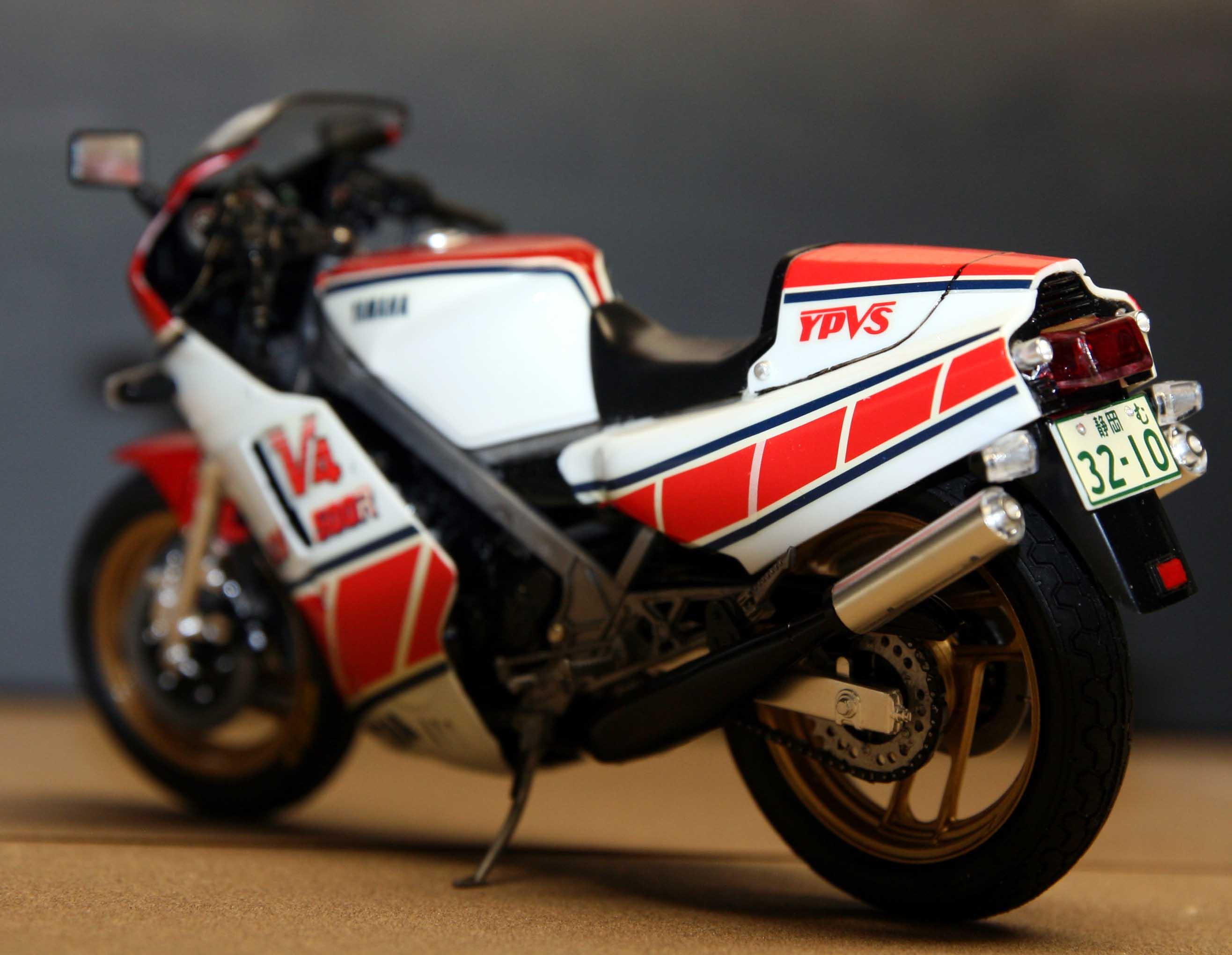 Yamaha Rzvr